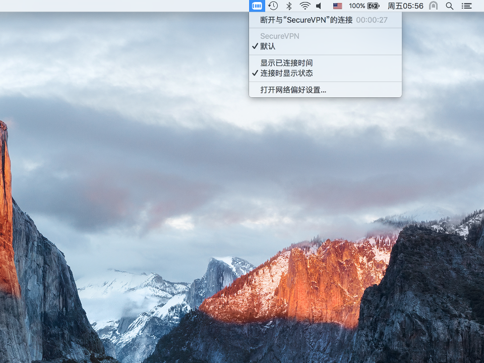 Setting up L2TP VPN on Mac OS X, step 10