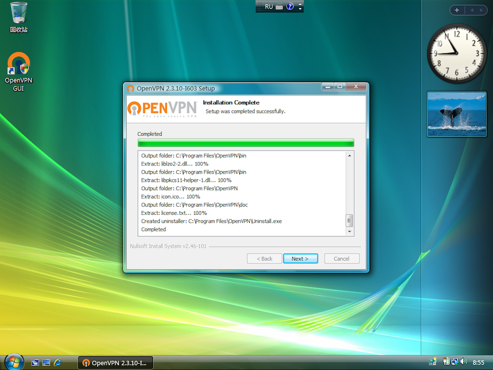 Setting up OpenVPN on Windows Vista, step 8