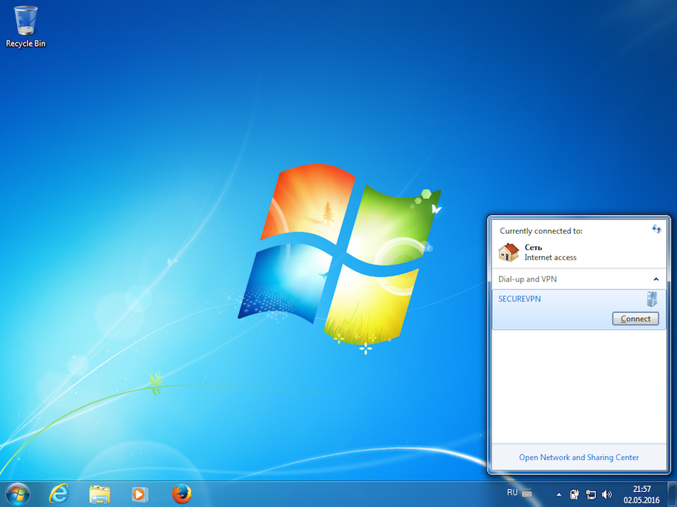Setting up L2TP VPN on Windows 7, step 12