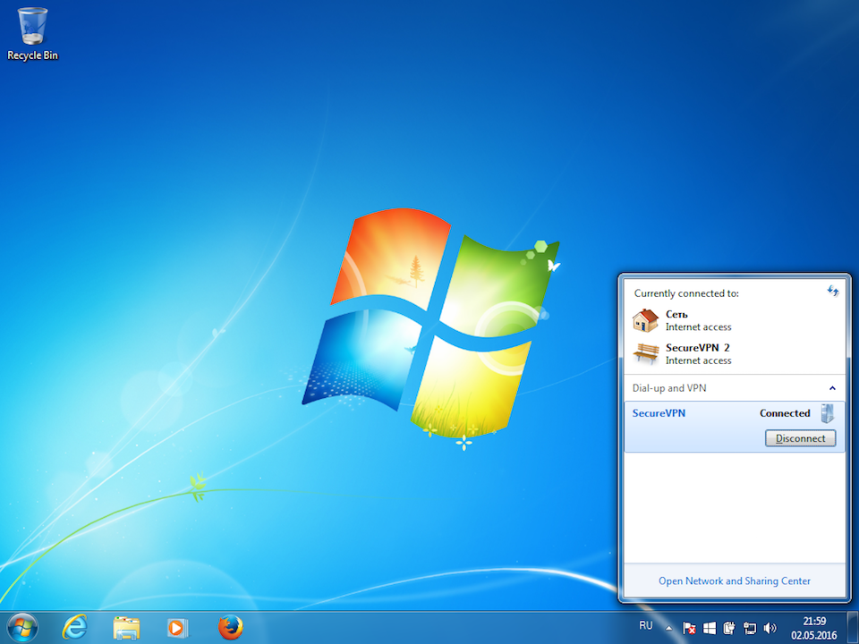 Setting up L2TP VPN on Windows 7, step 15