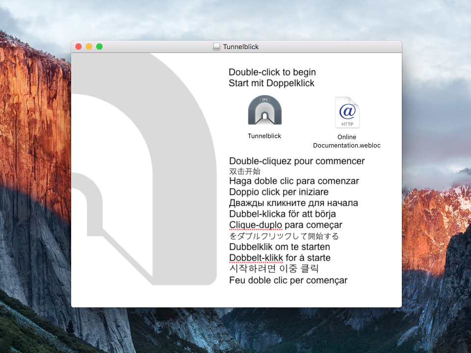 Setting up OpenVPN on Mac OS X, step 2