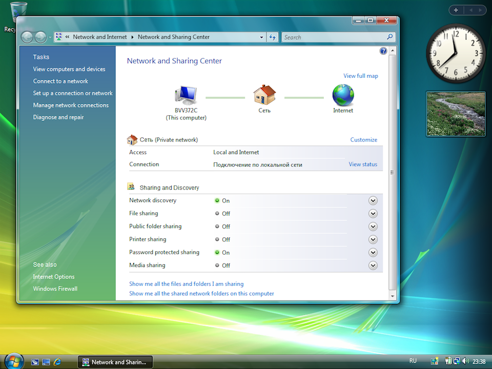Setting up PPTP VPN on Windows Vista, step 2