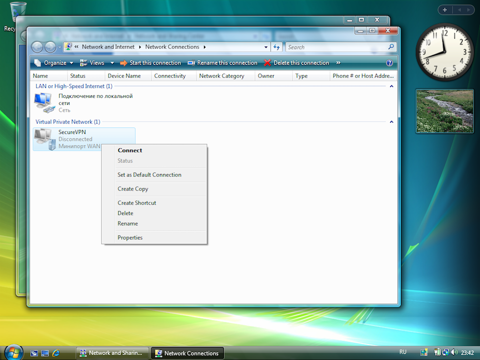 Setting up PPTP VPN on Windows Vista, step 9