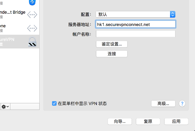Setting up L2TP VPN on Mac OS X, step 6