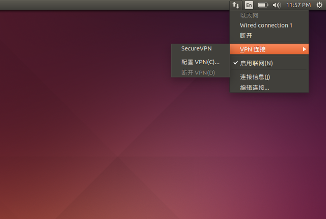 Setting up PPTP VPN on Linux, step 7